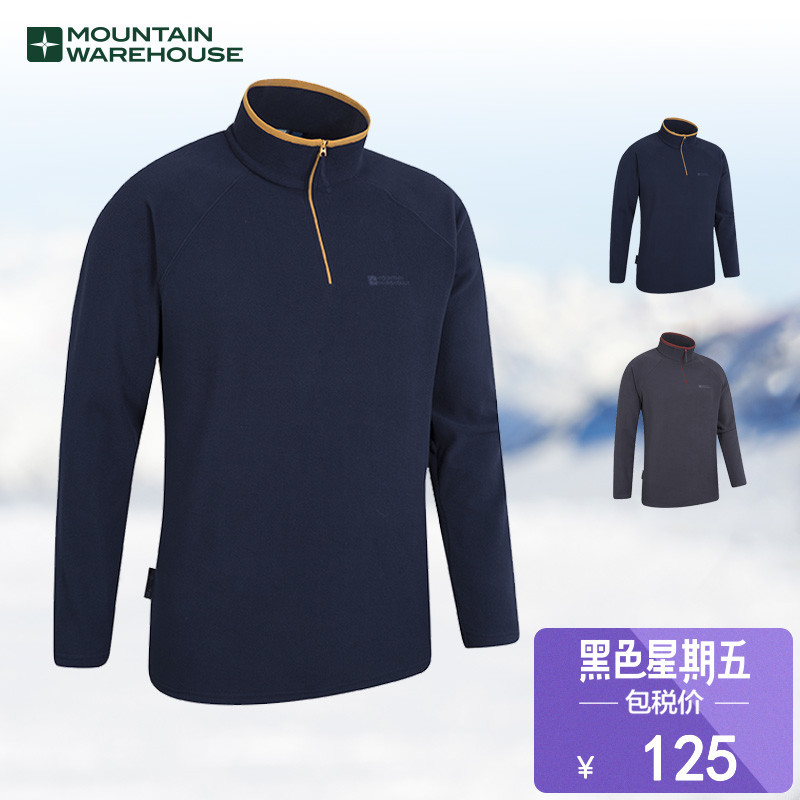 ¥125 MountainWarehouse户外抓绒衣 男春秋保暖修身套头上衣透气秋衣