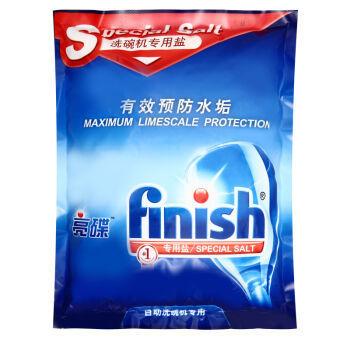finish 亮碟 洗碗机专用盐 2kg *20件 179元包邮 折8.95元/件 2件5折叠加200元券后