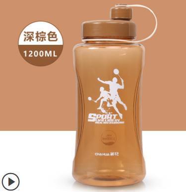 ¥9.6 茶花 塑料太空杯 12000ml