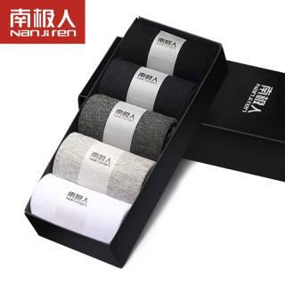 南极人(Nan ji ren) 纯棉袜子 中筒袜 5双装  券后19元