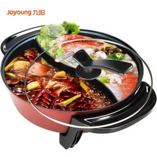 九阳(Joyoung) JK-50H10 电火锅 5L 179元