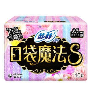 苏菲 口袋魔法S伸缩芯极薄棉柔日用卫生巾250mm 10片 11.9元