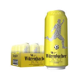 ¥99.9 德国进口Wurenbacher瓦伦丁拉格啤酒500ml*24听-1号店