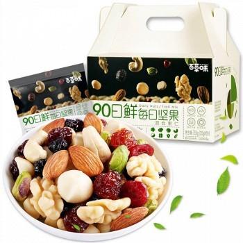 天猫 双12预告:Be&Cheery百草味90日鲜每日坚果30袋750g 64元包邮