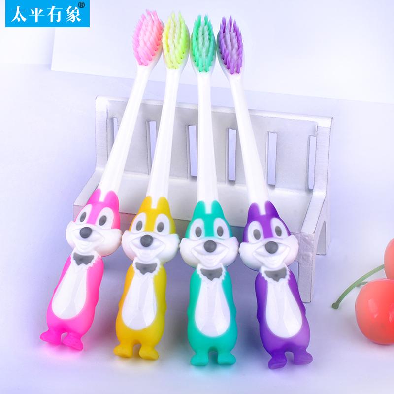 ¥9.9 太平有象 成人/儿童 软毛牙刷 4支