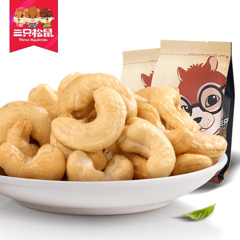 休闲零食坚果干果炒货特产腰果仁 28.9元