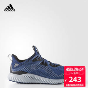 神价格 阿迪达斯 17年夏季款 alphabounce em m 男跑步鞋 243元618狂欢价 平常450元