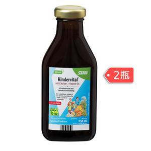 Salus莎露斯 儿童果蔬维生素营养液 250ml*2瓶 225.9元包邮包税