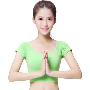 春夏新款瑜伽服套装运动健身瑜珈服瑜伽裤 券后38元