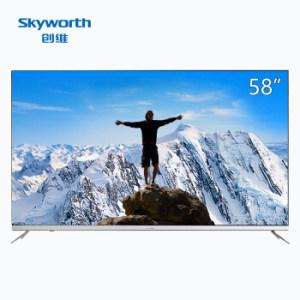 Skyworth 创维 H7系列 液晶电视 58英寸 3399元