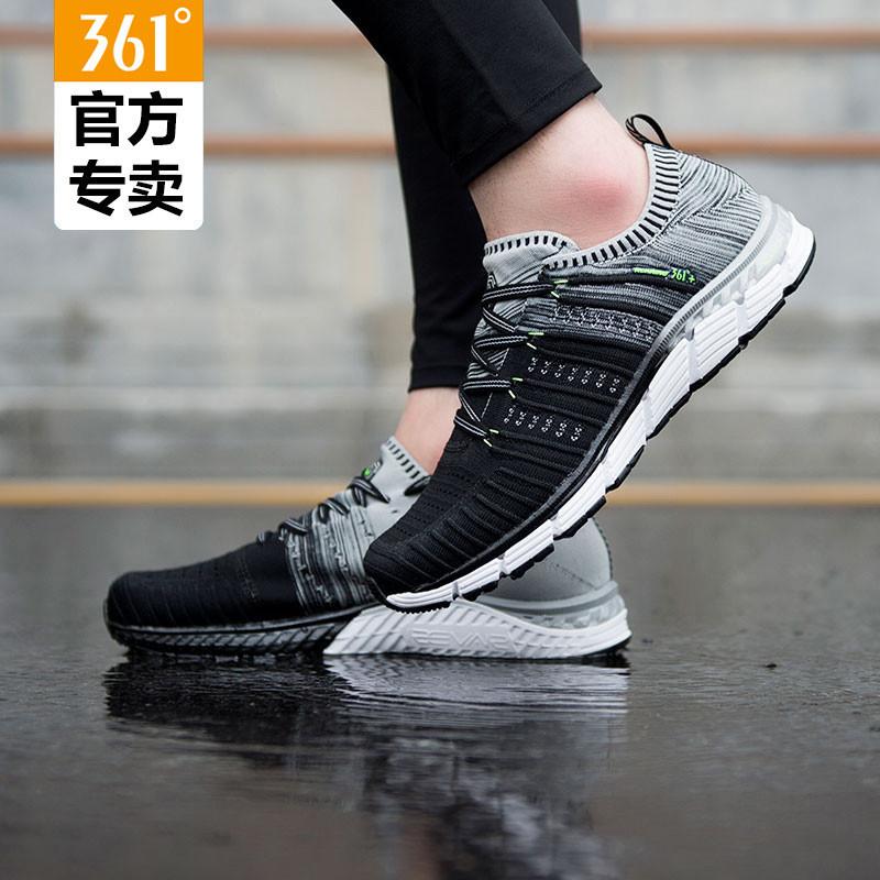 ¥99 361度男鞋智能跑步鞋 671722214