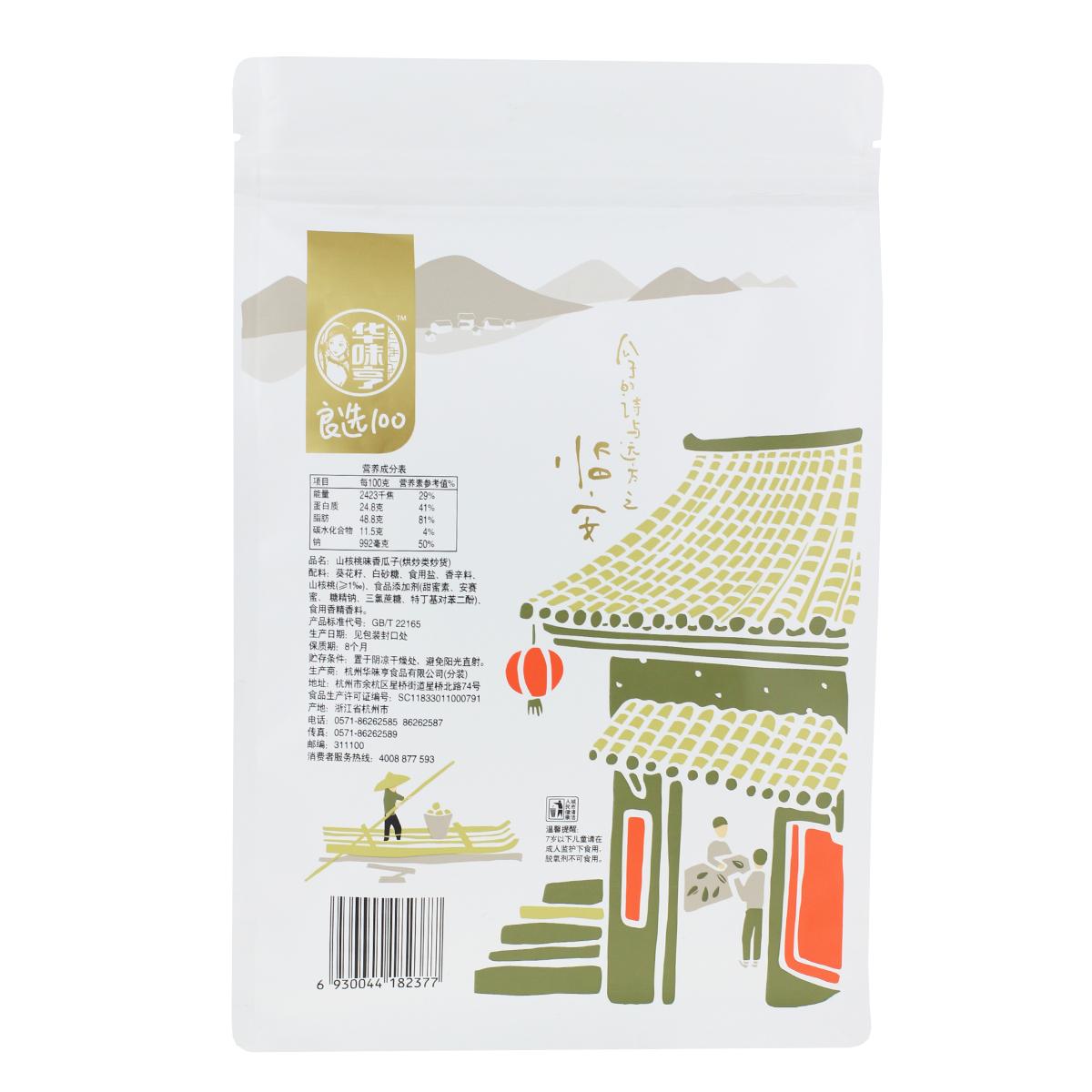 ¥26.9 华味亨焦糖 山核桃味瓜子 4斤组合装